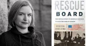 Rebecca Erbelding, author of Rescue Board